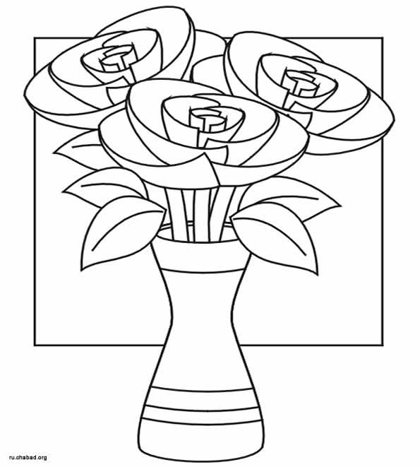Раскраски цветы | Картинки с цветами для раскрашивания, а ...