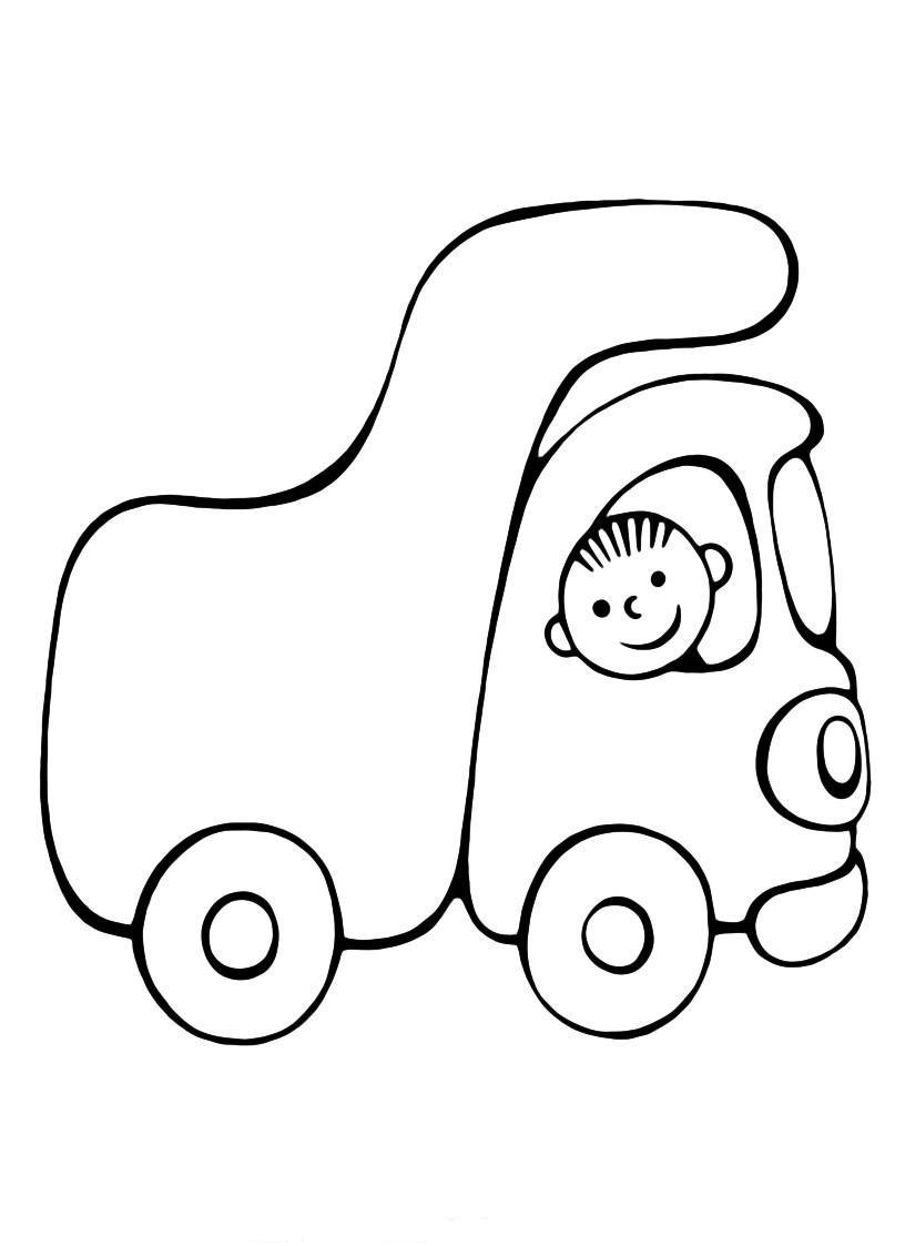 Машинки Игрушки для мальчиков Часть 1  YouTube
