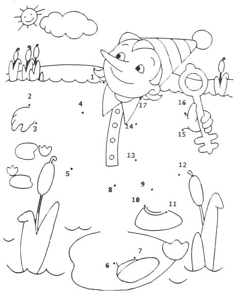 Маленькие дети рисунки для детей